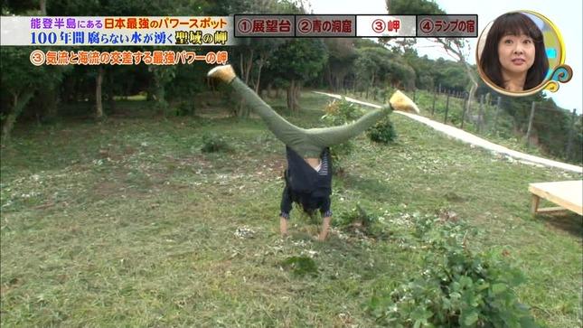 唐橋ユミ バイキング 05