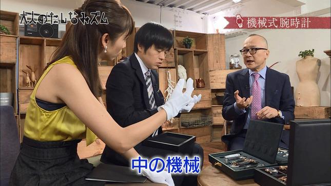 加藤多佳子 大人のたしなみズム 5