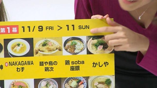 黒木千晶 読売テレビアナウンサートークライブ 7