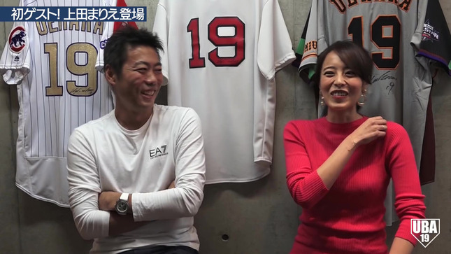 上田まりえ 上原浩治の雑談魂 10