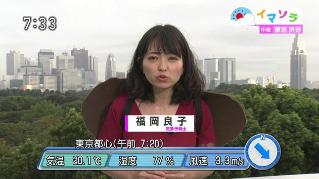 福岡良子 おはよう日本 1