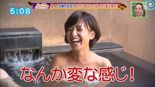 山田桃子 まるごと 木曜のリチェルカ 16