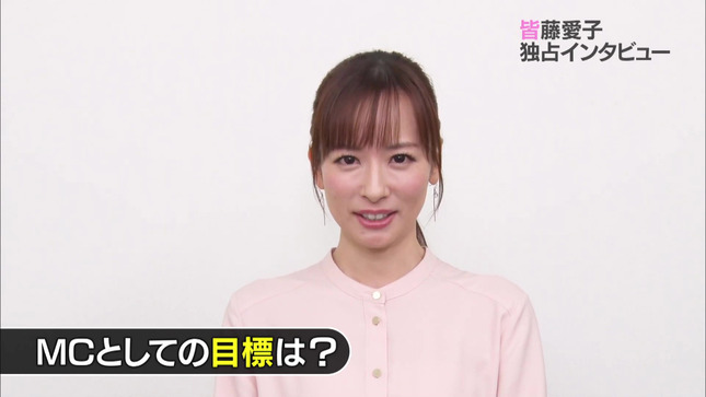 皆藤愛子 高田秋 BSイレブン競馬中継 7
