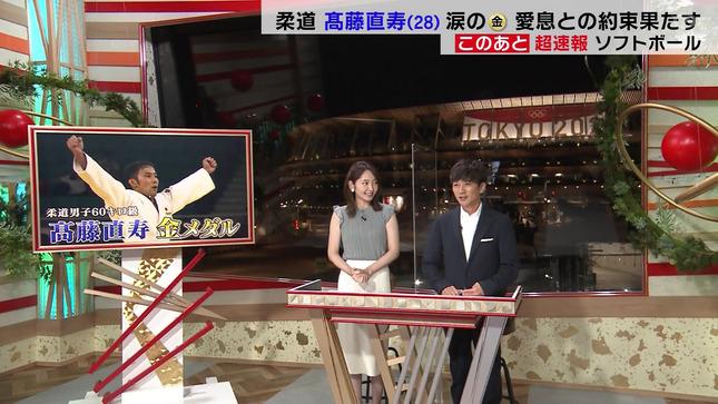 竹﨑由佳 東京2020オリンピック ウォッチャー FOOT×BRAIN 10