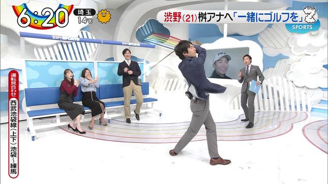 徳島えりか ZIP! 6