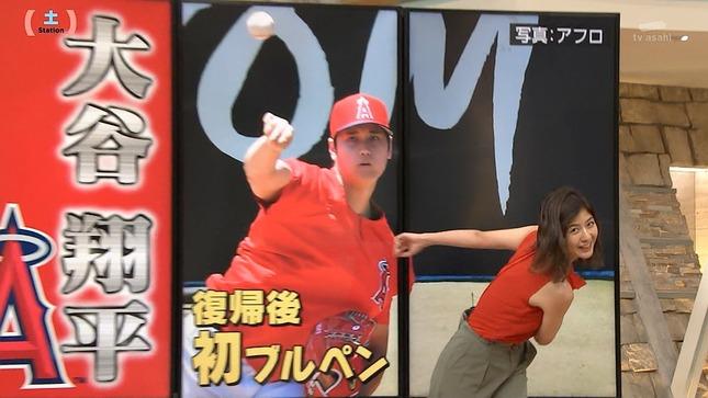 桝田沙也香 サタデーステーション 7