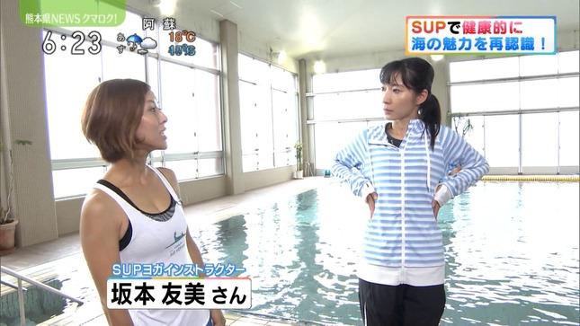 畠山衣美 うまいッ! クマロク! NHKニュース 8