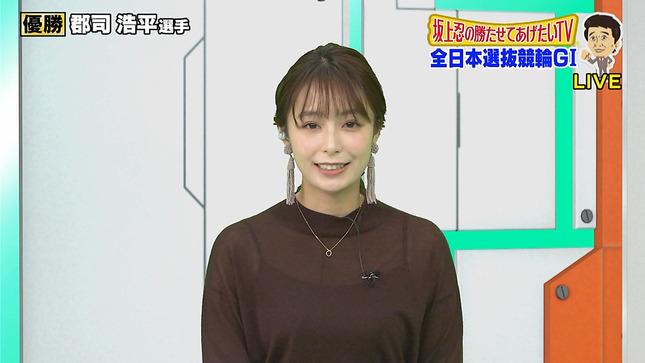 宇垣美里 坂上忍の勝たせてあげたいTV 10