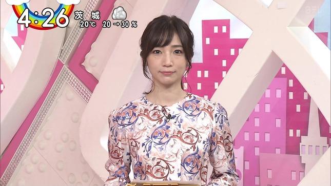内田敦子 うちだのおうち Oha!4 18