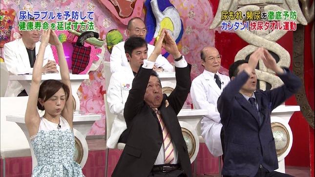 森本智子 主治医が見つかる診療所 NEWSアンサー 03