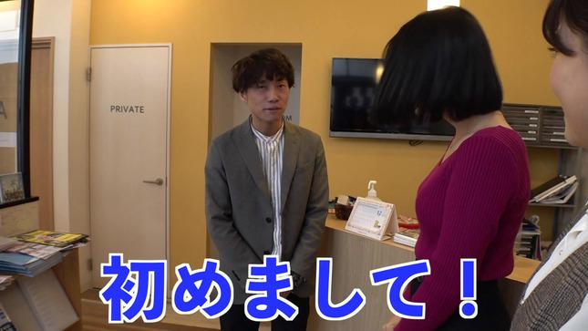 望木聡子 望木アナのアーティストになろう! 5