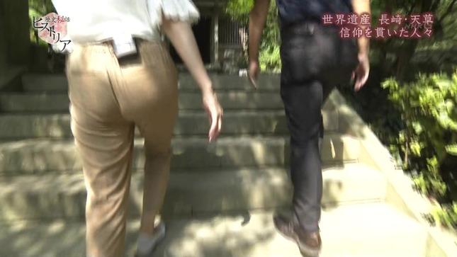 庭木櫻子 歴史秘話ヒストリア 井上あさひ 16