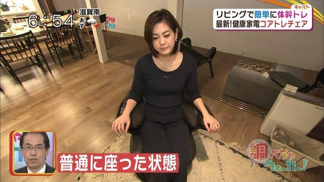 塚本麻里衣 キャスト 17