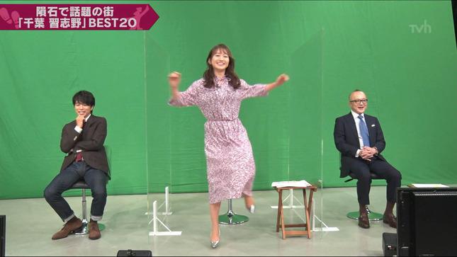 片渕茜 出没!アド街ック天国 6