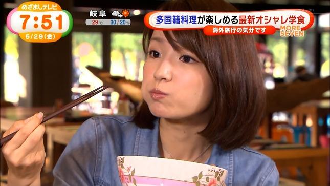 長野美郷 めざましどようび めざましテレビ 09