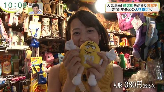 大西遥香 ナマ+トク 10