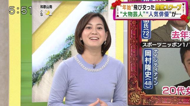 塚本麻里衣 キャスト 1