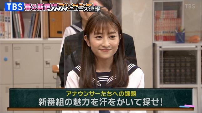 日比麻音子 TBS春の新番組プレゼン祭 2