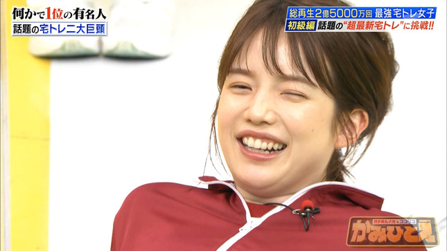 弘中綾香 かみひとえ 21