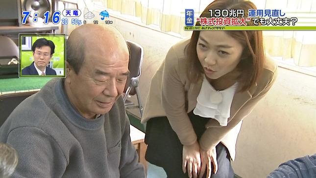 久保田智子 あさチャン!サタデー 04