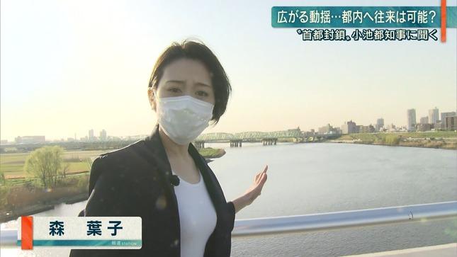 森葉子 報道ステーション 6