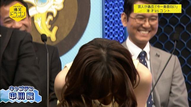 伊藤綾子 バナナマンの爆笑ドラゴン 12