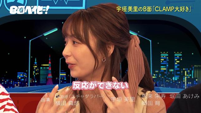 宇垣美里 杉浦友紀 B面ベイビー! 14