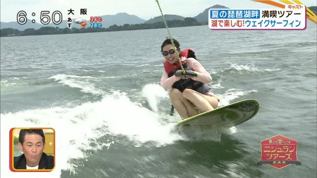 小塚舞子 キャスト 12