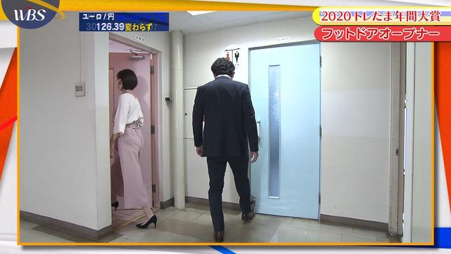 田中瞳 森香澄 ワールドビジネスサテライト 10