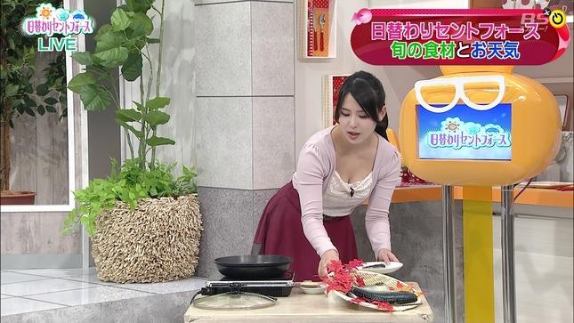 玉木碧 日替わりセントフォース 03