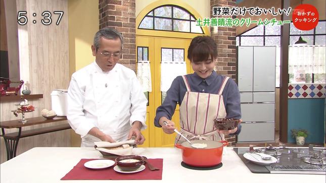 久冨慶子 おかずのクッキング スーパーJ 全日本大学駅伝 13