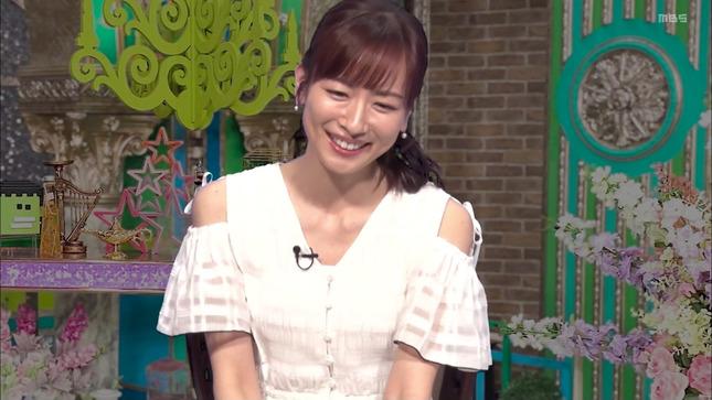 皆藤愛子 踊る!さんま御殿!! BSイレブン競馬中継 プレバト!! 9