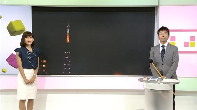 合原明子 首都圏ネットワーク もうすぐ9時プレマップ 16