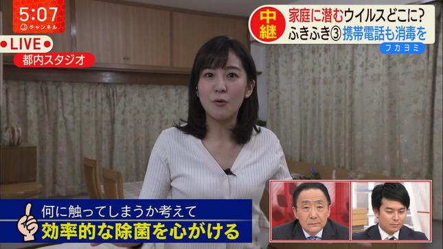 林美桜 スーパーJチャンネル 23