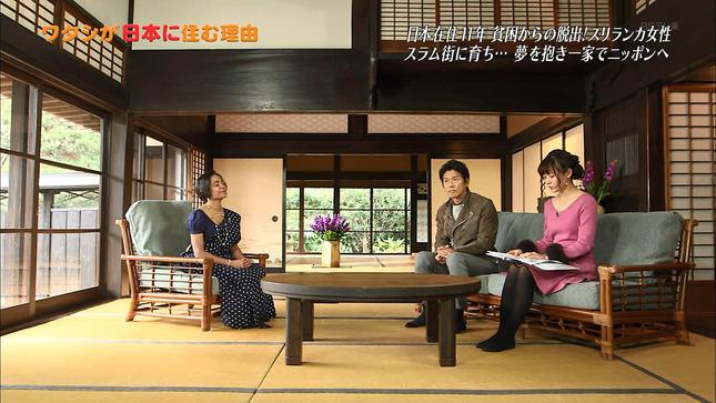 繁田美貴 ワタシが日本に住む理由 3