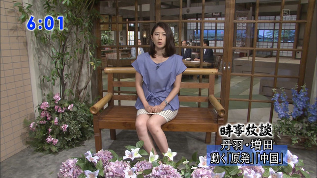 岡村仁美 時事放談 01