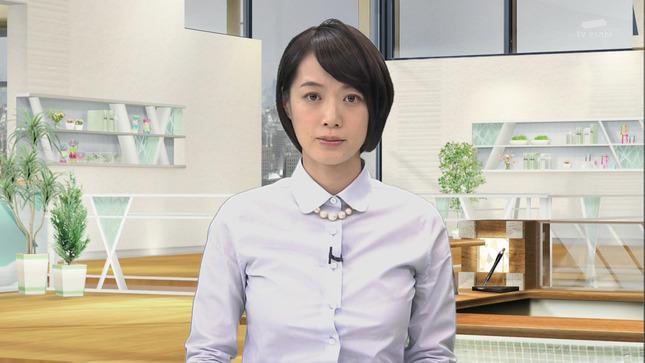 八木麻紗子 ANNnews 03