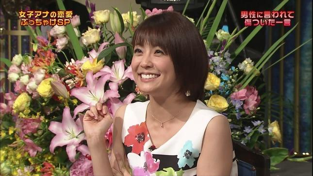 小林麻耶 さんま御殿3時間SP女子アナ軍団の逆襲! 09