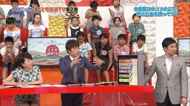 大橋未歩アナが子供向け番組でミニスカ☆パンツ丸見え寸前☆☆