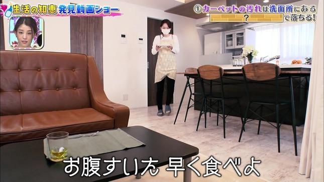 竹﨑由佳 所さんのそこんトコロ 2