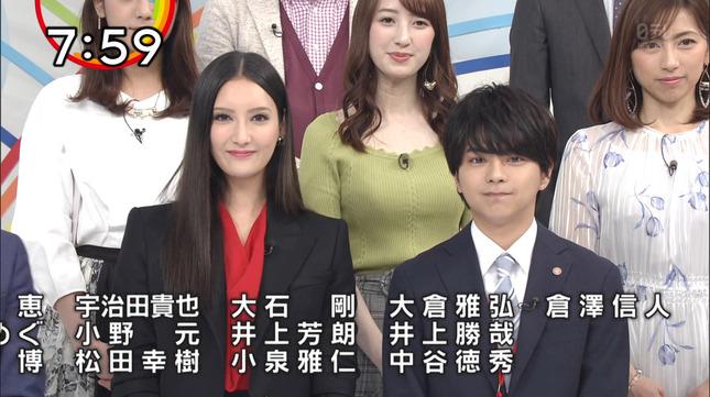 團遥香 宮崎瑠依 徳島えりか ZIP! 12