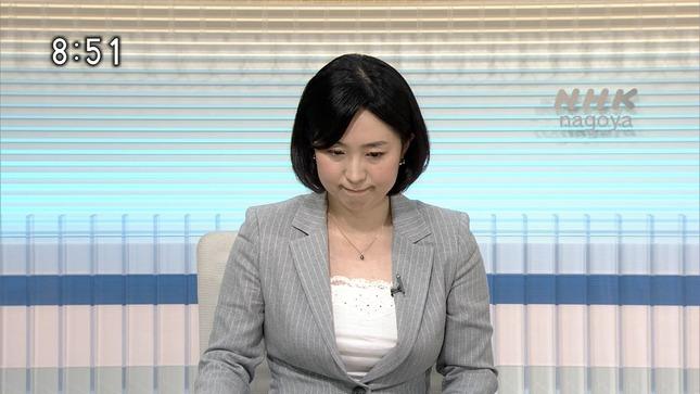 西堀裕美 NHKニュース 6