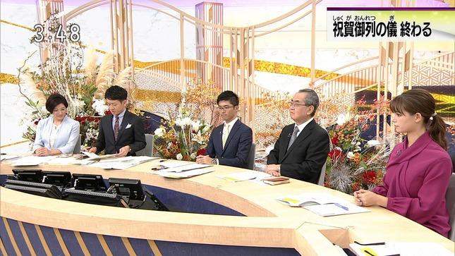 上原光紀 祝賀御列の儀 NHKニュース7 首都圏ニュース845 5
