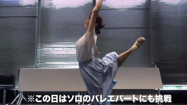 下村彩里 斎藤ちはる 女子アナダンス部 12