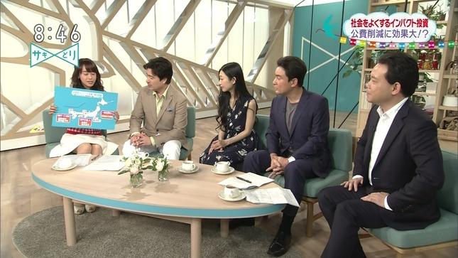 片山千恵子 サキどり↑ NHKニュース 8