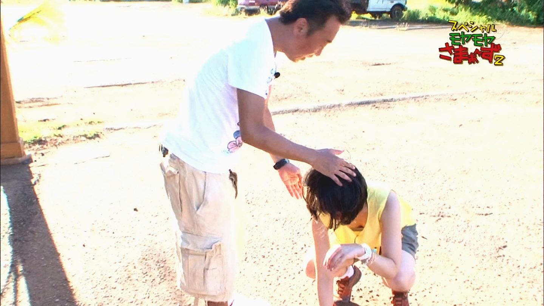 女子アナウンサーの腋の下 Part18 [転載禁止]©2ch.netYouTube動画>3本 ->画像>1047枚