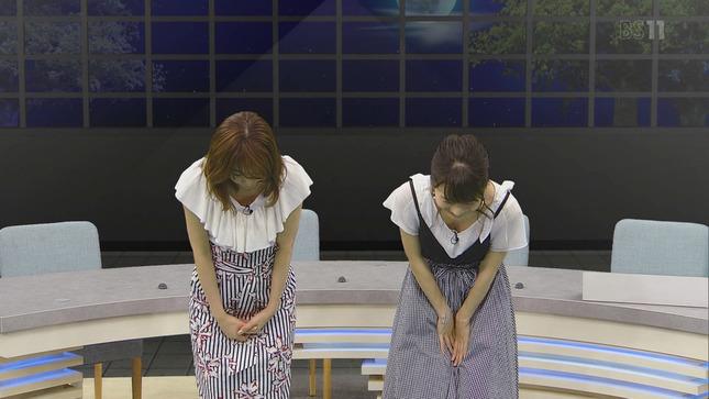 高見侑里アナの谷間が見えた!!