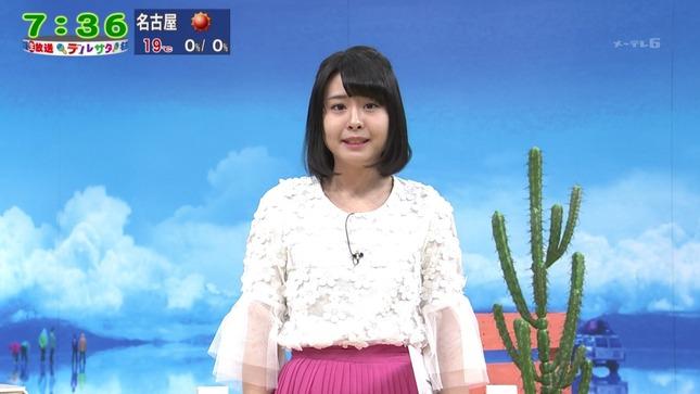 望木聡子 ドデスカ! デルサタ Spoken! 9