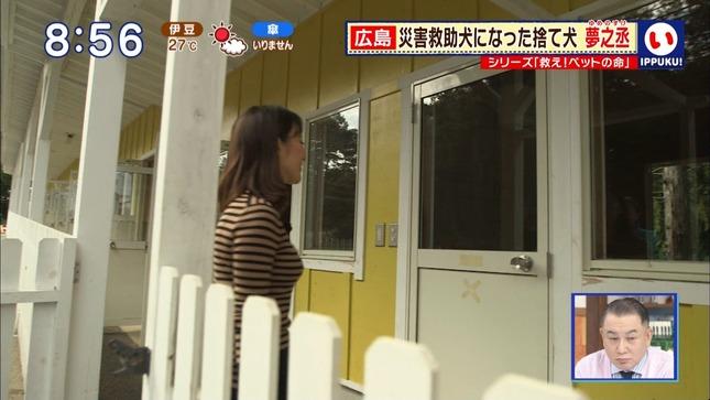 枡田絵理奈 いっぷく! 20