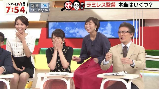 ヒロド歩美 サンデーLIVE!! 1